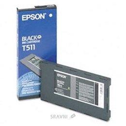 Epson C13T511011