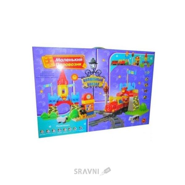 Фото Limo Toy Волшебный вокзал (0441 U/R)