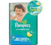 Фото Pampers Active Baby Maxi Plus 4+ (45 шт.)