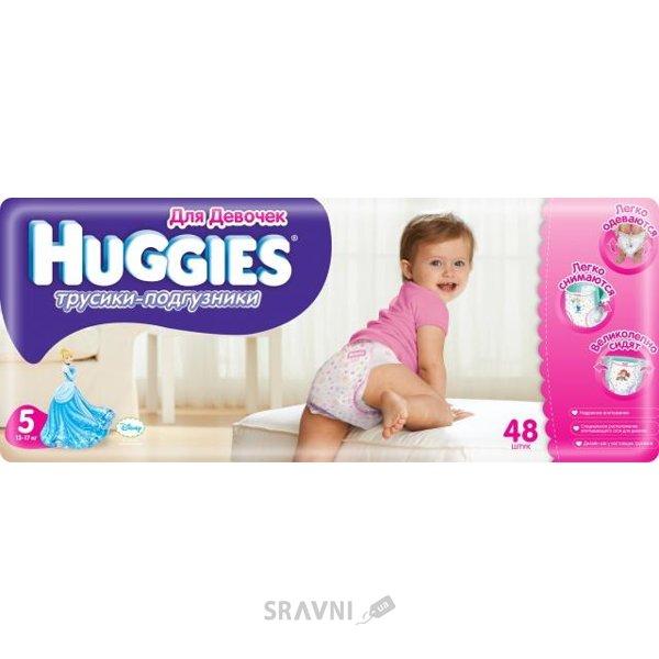 Фото Huggies Трусики для девочек 5 (48 шт.)