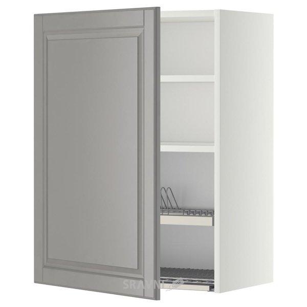 Фото IKEA METOD Шкаф навесной с сушкой (599.233.83)