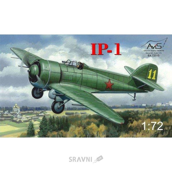 Фото AVIS Истребитель ИП-1 (AV72015)