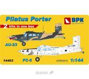 Фото BIG Самолеты Pilatus Porter PC-6 и Au-23 (2 шт), набор 1 (BPK14403)
