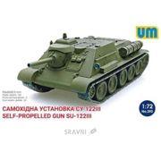 Фото UniModels САУ Су-122 III (UM392)