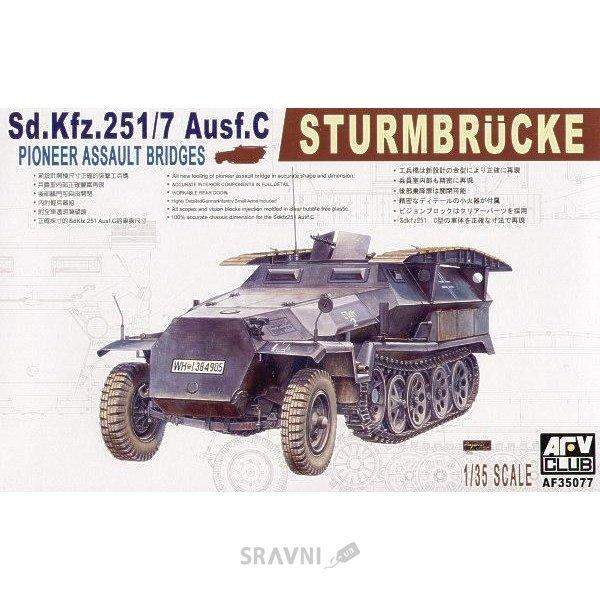 Фото AFV-Club Sdkfz251/7 Ausf. C (AF35077)