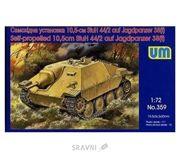 Фото UniModels 105mm StuH 44/2 auf Jagdpanzer 38(t) (UM359)
