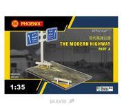Фото Phoenix Современная часть шоссе (часть А) HQ35010