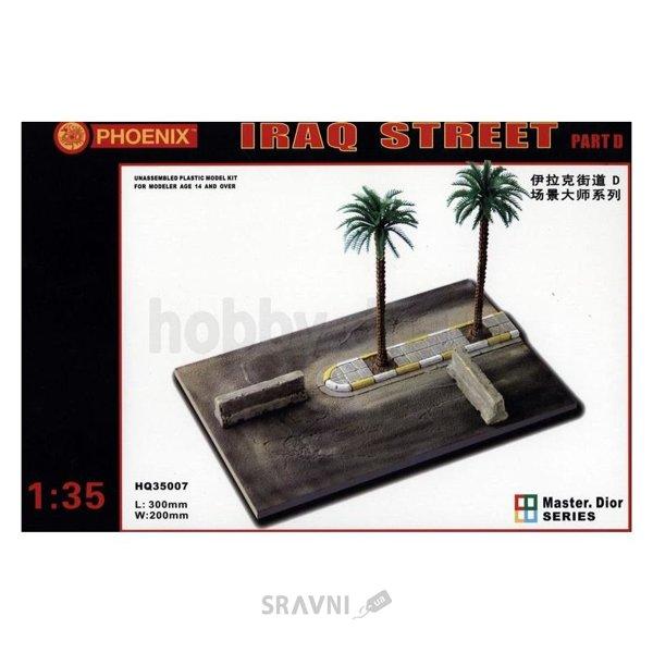 Фото Phoenix Фрагмент улицы. Ирак (часть Д) HQ35007