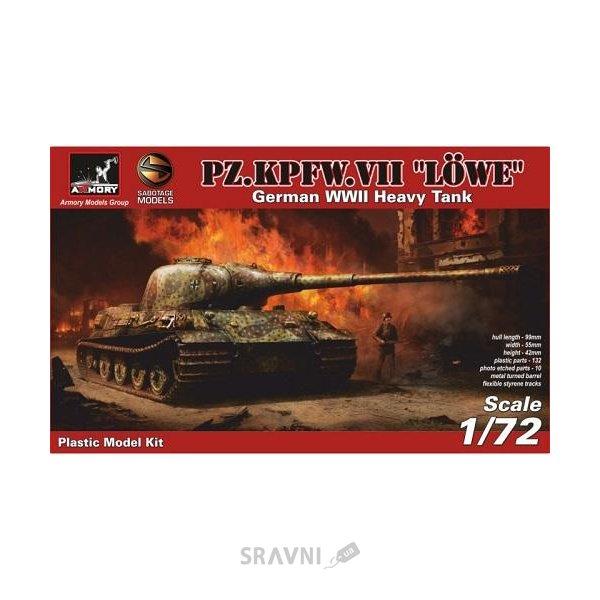 Фото Armory Немецкий танк Pz.VII Löwe 72201