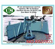 "Фото UMT Автоматическая пушка 20 мм / 70 (0,79"") AA mark 10 (США) (652-003)"