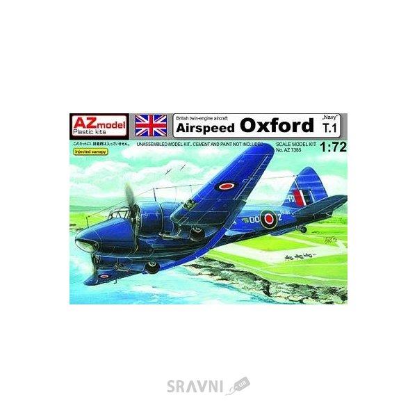 Фото AZmodel Самолет Airspeed Oxford T.1 AZMO73085
