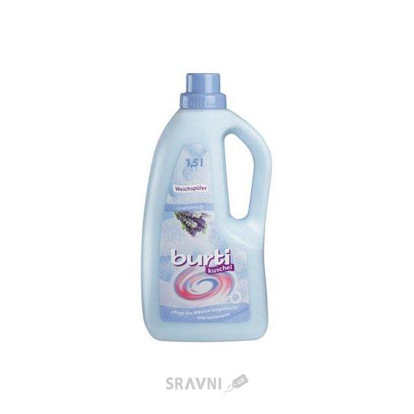 Фото Burti KUSHEL Ополаскиватель для белья с ароматом лаванды 1,5 л