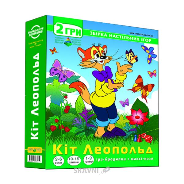 Фото Киевская фабрика игрушек Кот Леопольд (6001365)