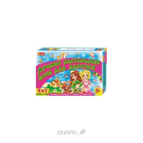 Фото Ranok-Creative Лучшие настольные игры для девочек 5+(1987)