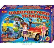 Фото Ranok-Creative Путешествуем по Украине (5731)