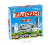 Фото Ариал Капиталист Киев