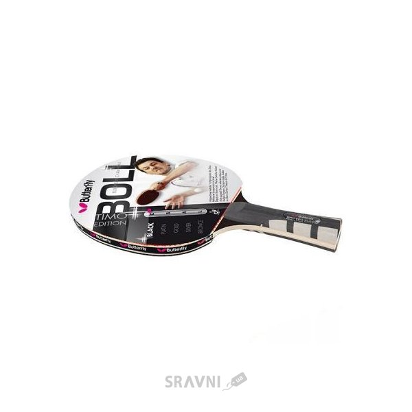 Фото Butterfly Timo Boll Black