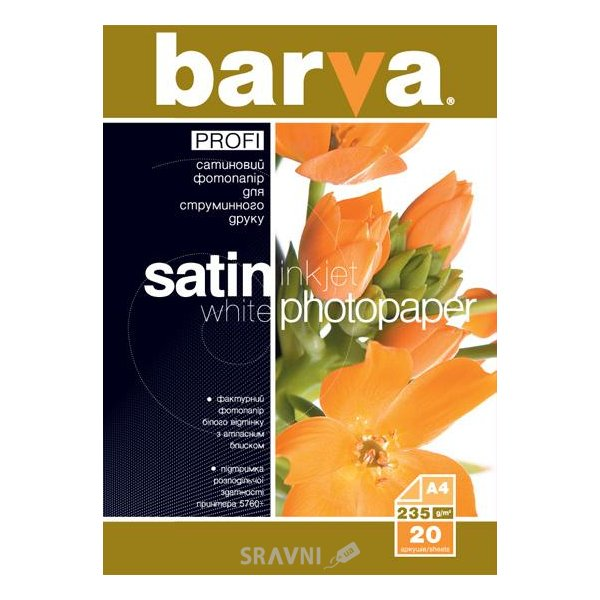 Фото Barva IP-A230-083