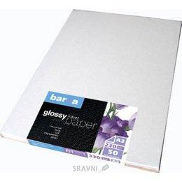 Barva IP-C230-106