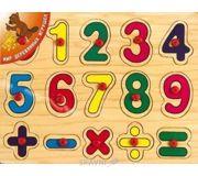 Фото Мир деревянных игрушек Цифры знаки (Р28)