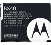 Фото Motorola BX40