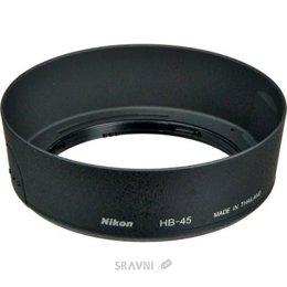 Nikon HB-45