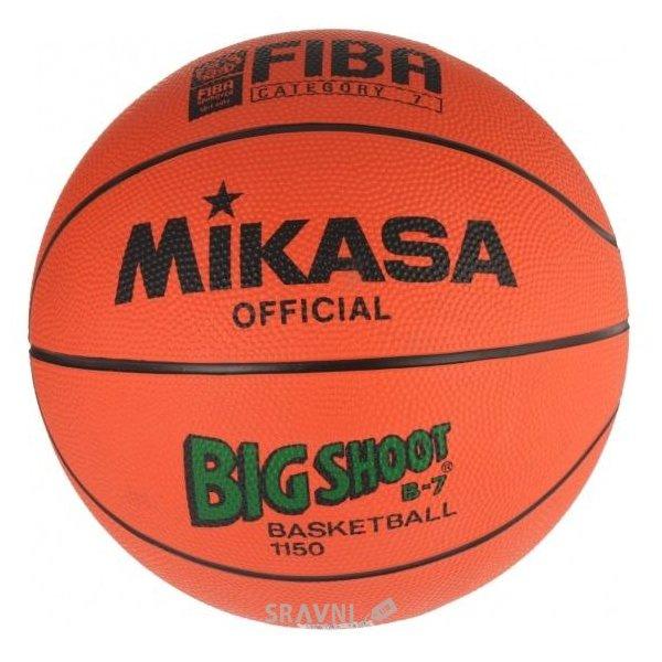Фото Mikasa Big Shoot 1150