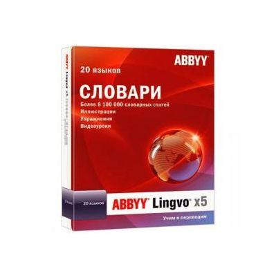 Фото ЭПО Abbyy lingvo x5 20 языков домашняя версия ABBY