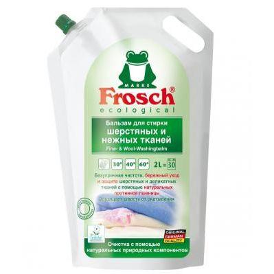Фото Frosch Гель-бальзам для шерсти и деликатных тканей 2 л
